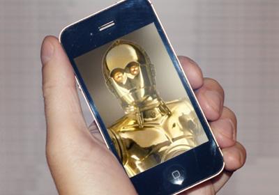 как настроить смартфон для прослушивания текста, почты, смс, веб-страниц